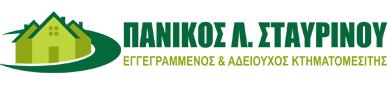 Μεσιτικό Γραφείο Stavrinos Estates στην Κύπρο Logo